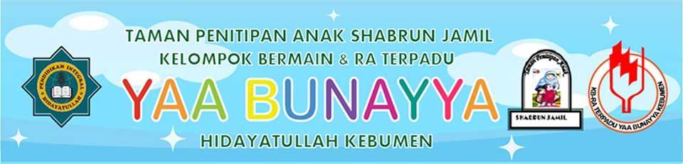 Logo for TPA SHABRUN JAMIL & KB-RA TERPADU YAA BUNAYYA KEBUMEN